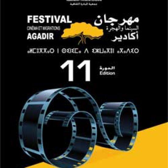 affiche_festival_cinema_agadir_2014 Sélection de LAS VEGAS HOTEL de Christophe Gros-Dubois